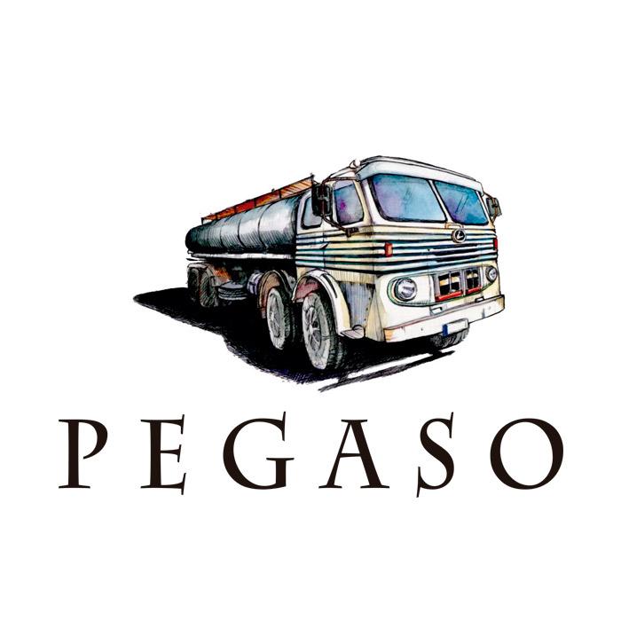 Logotipo - Pegaso